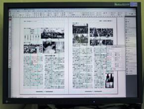 株式会社京都通信社 製造プロセス3