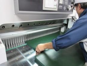 株式会社モリシタ 製造プロセス2