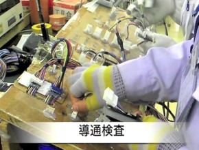 ホッコー株式会社 製造プロセス5