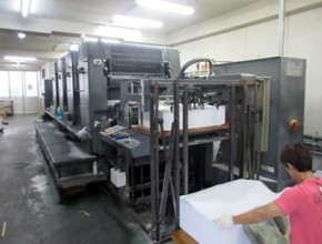 株式会社ミノウチ写真印刷 ものづくりを支える仕事