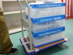 コアマシナリー株式会社 製造プロセス5