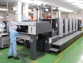 大光印刷株式会社 製造プロセス4