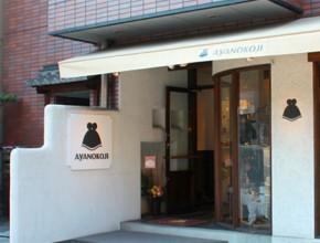秀和株式会社 ものづくりを支える仕事