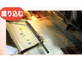有限会社高山工房 製造プロセス5