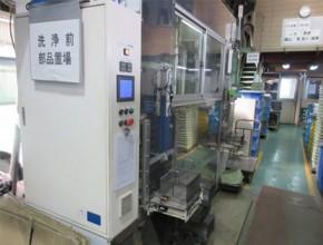京都府熱処理事業協同組合 製造プロセス1