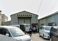 洛陽技研株式会社