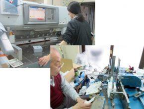 株式会社優和紙工 製造プロセス3