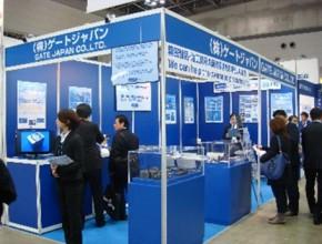 株式会社ゲートジャパン ものづくりを支える仕事