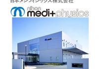 日本メジフィジックス株式会社