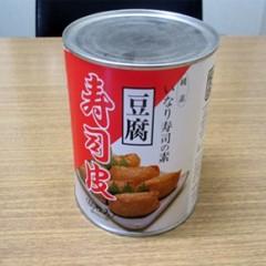 藤田罐詰株式会社
