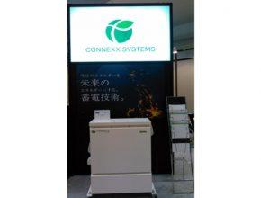 CONNEXX SYSTEMS 株式会社 ものづくりを支える仕事