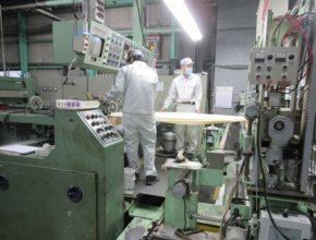 昭栄特殊染工株式会社 製造プロセス3