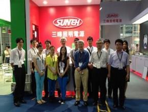 サンエー電機株式会社 ものづくりを支える仕事