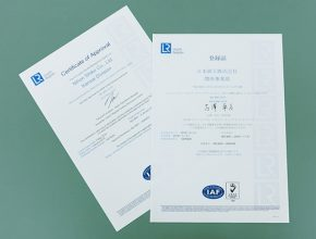 日本紙工株式会社 ものづくりを支える仕事