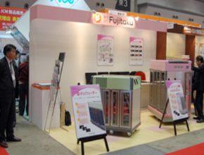 株式会社Fujitaka 製造プロセス5