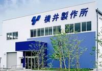 株式会社横井製作所