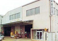 上野山機工株式会社
