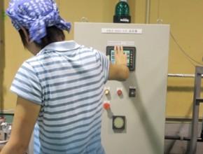 株式会社ムラカミ 製造プロセス2