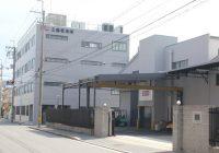 株式会社三橋製作所