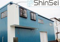 株式会社ShinSei精工