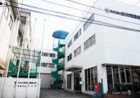 株式会社新栄電器製作所