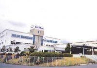 阪村産業株式会社