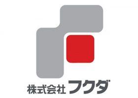 株式会社フクダ