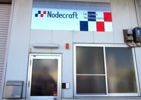株式会社ノードクラフト