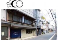 株式会社西川貞三郎商店