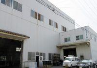 株式会社坂下鉄工所