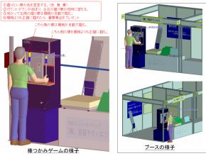 株式会社KYOSOテクノロジ 製造プロセス3