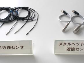 亀岡電子株式会社 製造プロセス3