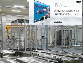 有限会社中央工機 製造プロセス4