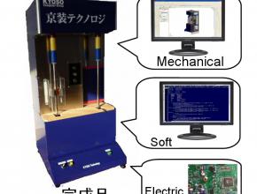 株式会社KYOSOテクノロジ 製造プロセス4