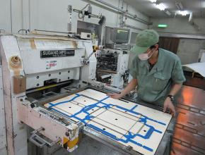 日本紙工株式会社 製造プロセス5