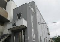 西川化工株式会社