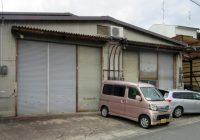 有限会社和田製作所