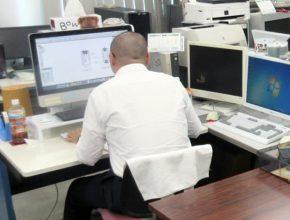 創栄図書印刷株式会社 製造プロセス1