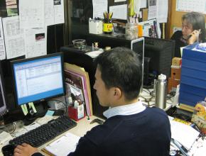 有限会社日双工業 ものづくりを支える仕事