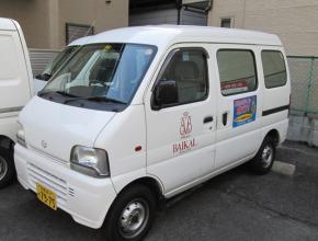 株式会社ハトヤ瑞鳳閣 バイカル事業部 ものづくりを支える仕事