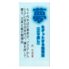 株式会社北斗プリント社