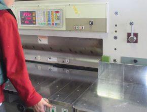河田紙工 製造プロセス1