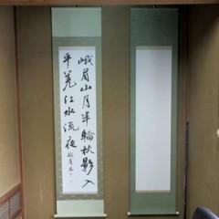株式会社西田紅司堂