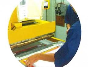 株式会社モリシタ 製造プロセス3