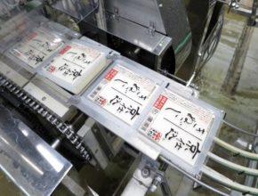 京とうふ加悦の里株式会社 製造プロセス5