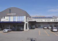 株式会社阪村テクノロジーセンター