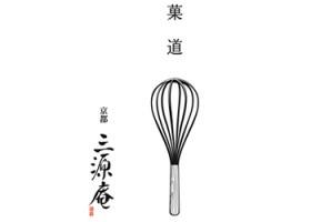 株式会社三源庵