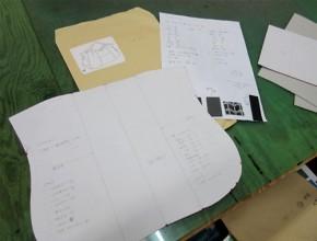 エスメラルダフィールドプロダクツ 製造プロセス2