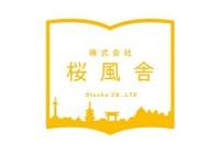 株式会社桜風舎