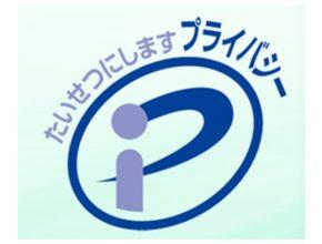 システムプロデュース株式会社 京都事業所 ものづくりを支える仕事